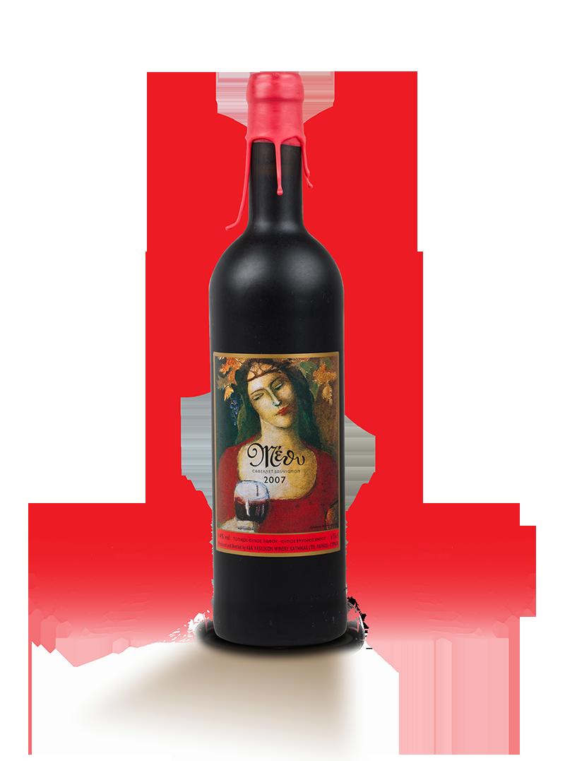 methy wine